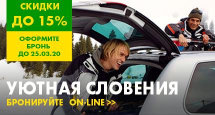 мой авто отзывы клиентов москва