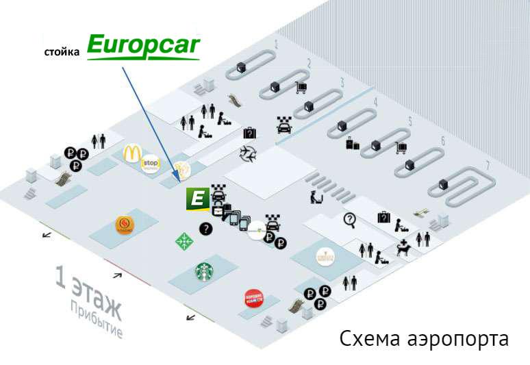 Посмотреть карту проезда